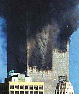 [World Trade center suposed face of Devil in the smoke ( photo by Mark Phillips)]