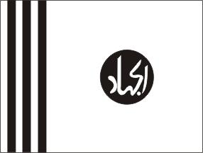 [flag of Jaish-e-Mohammed