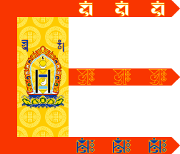 [Mongolia (Bogd Haan State) flag