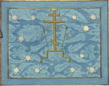 [one