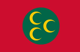 [Ottoman Empire flag 1517 -
